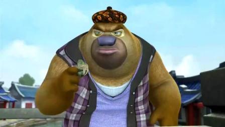 """熊二竟然变得聪明了,光头强""""作弊""""都没有用了!"""