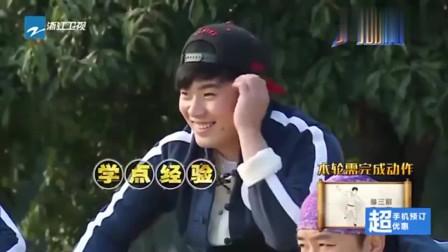 邓超为了控制对方,手抓着杨颖和鹿晗的脚,画面太美!