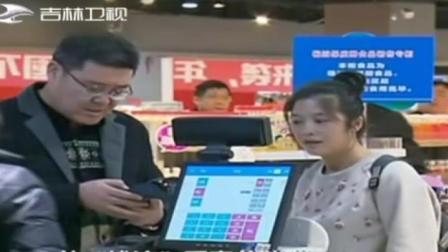 """新闻早报 2019 从""""钱流""""看春节消费:刷卡大数据——春节期间的居民消费"""
