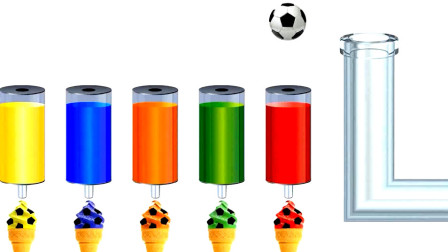 儿童英语足球是如何变成冰淇淋的神奇的儿童玩具