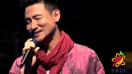张学友演唱会翻唱蔡琴经典《被遗忘的时光》,一开嗓好温柔啊!