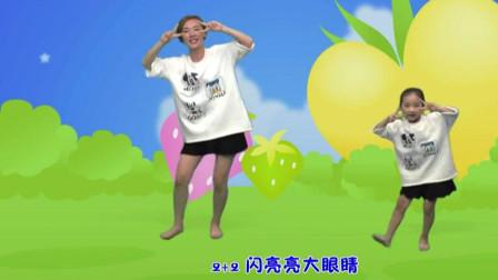 儿童歌曲 爱心大无限 幼儿舞蹈  儿歌视频