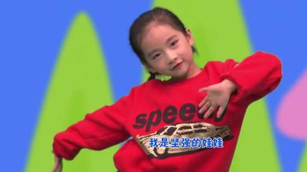 儿歌歌曲 可爱娃娃 拜年歌 幼儿舞蹈