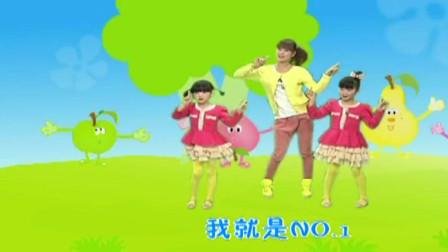 儿童歌曲 小小水蜜桃 幼儿舞蹈 少儿舞蹈