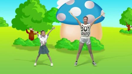 儿童歌曲 大小姐怪兽 少儿舞蹈 幼儿舞蹈
