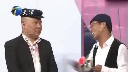 """郭德纲挑战赵本山经典,跟宋小宝搭戏笑料不断,简直""""逗比""""二人组!"""