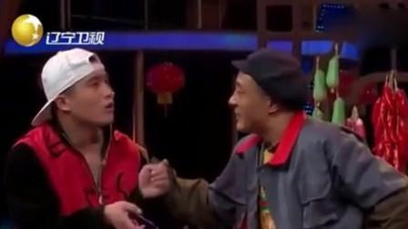 小品:赵四现场审问赵本山,全程包袱不断,笑翻全场,好嗨呀!