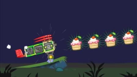 捣蛋猪: 机器猪的黑飞机VS蛋糕大战