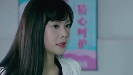 恋上黑天使:女总裁听到小男友住院了,急得她冲了出去