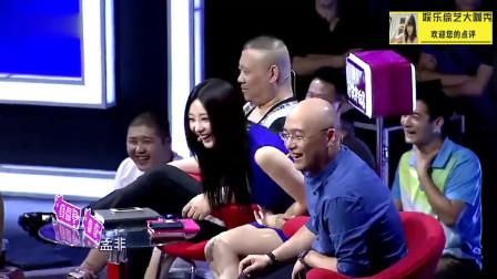 娱乐综艺:健美冠军PK蒙古摔跤手,两人战局激烈