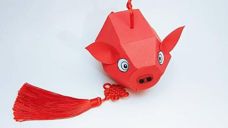 很可爱的春节小猪灯笼手工制作,红红火火,简单又漂亮的立体花灯