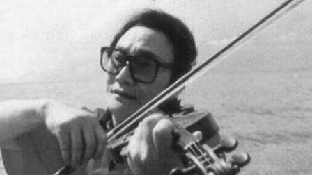 著名作曲家田歌去世 曾创作《草原之夜》等名曲