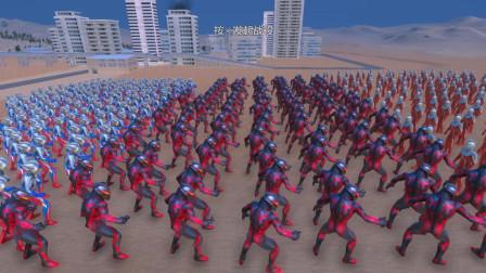 史诗战争模拟器:奥特曼父子联手,一起400个vs100个贝利亚奥特曼!