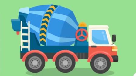 认识工程车水泥搅拌车吊臂车 工程车组装拼装益智游戏