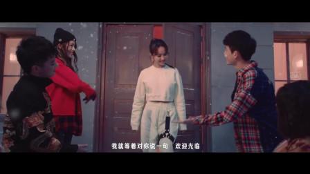 蔡依林、摩登兄弟刘宇宁为抖音演唱贺岁曲《新年抖来咪》MV