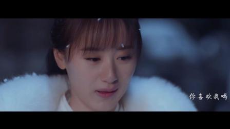 袁冰妍献声影视剧《将夜》插曲MV《莫望》,一纸便签,牵我心怀