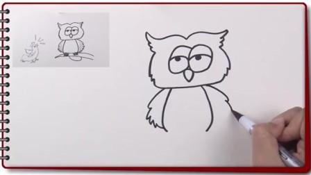 少儿动物简笔画教学——白天贪睡的猫头鹰, 老师画得有简单有传神!