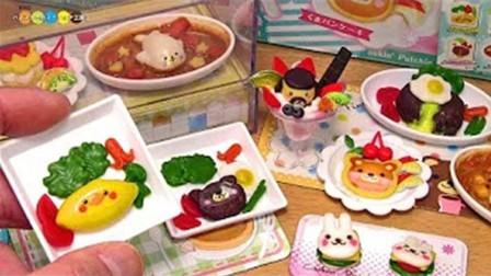【喵博搬运】【日本食玩-不可食】新版魔幻小厨房之家庭餐厅(/≧▽≦)/