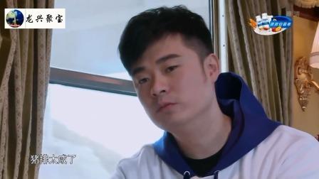"""奔跑吧2:陈赫Selina相爱相杀,日常斗嘴""""尬聊""""戏不停"""