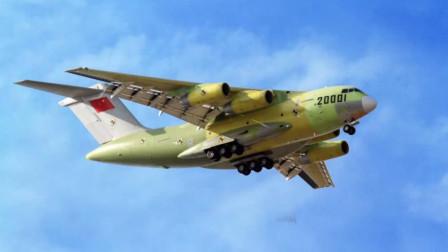 烽火议军情 第一季 运20首飞6周年,中国运输机成系列化发展,多种型号将现身