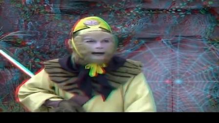 3D电视剧 六小龄童版《西游记 》06