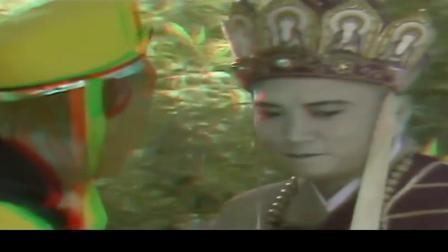 3D电视剧 六小龄童版《西游记 》12