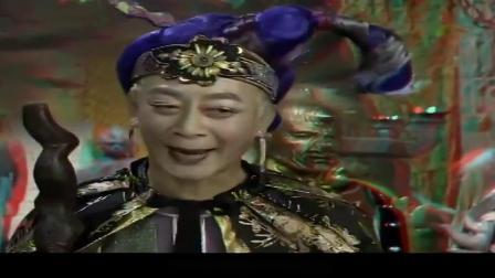 3D电视剧 六小龄童版《西游记 》11