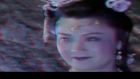 3D电视剧 六小龄童版《西游记 》05