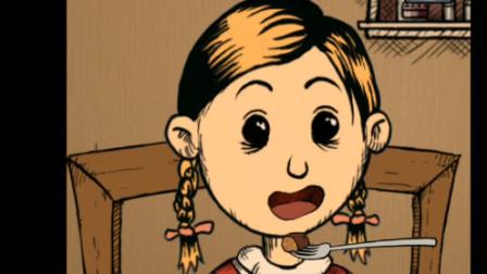 我的孩子.生命之泉【柠檬橙子】p1 我与卡琳的快乐生活!
