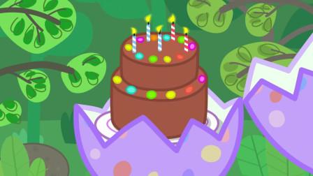巨大的彩蛋打开了,里面是一个货真价实的巧克力生日蛋糕,真是一个大惊喜