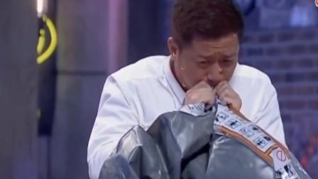 """吴京无剧本即兴表演,秒变""""场工""""被导演怒斥"""
