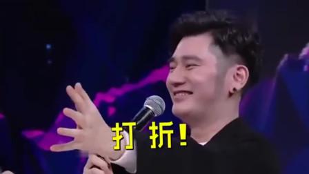 火星情报局:薛之谦爆料钱枫去吃火锅打电话要