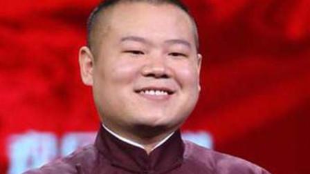 """岳云鹏和文松站在一起,郭德纲:""""双贱合璧"""""""