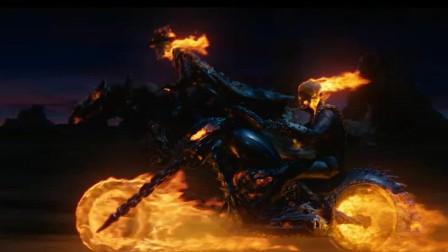 《恶灵骑士》两任恶灵骑士在广袤无垠的大地上飞驰