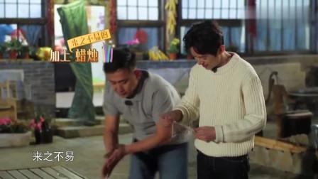 向往的生活:黄磊何炅为白百合做手工蛋糕,连奶油都是自己打的