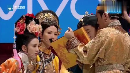吴宗宪实在太厉害了,题目全部传递对,王祖蓝都大吃一惊!