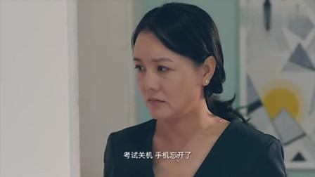妈妈把凌翔茜逼得太紧了,这段的凌翔茜谈让人心疼!