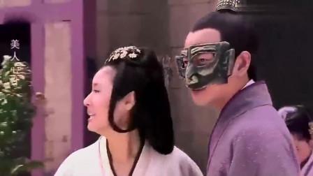 嫣儿死里逃生却见到了刘盈,却没想到他成为窦漪房的弟弟!