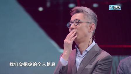 蒋昌建成为第一个实验者,超危险你的银行卡信息就这样被泄露了