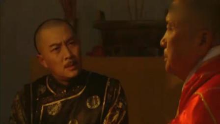 雍正王朝雍正梦见大江大河僧人竟劝他放下江山这怕是活腻了