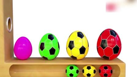 早教动画: 木锤敲击彩色小足球给惊喜蛋染成了足球色学英文颜色