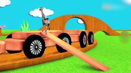 早教动画: 木质玩具小火车在山林里穿梭带上各种小动物学习动物名称颜色