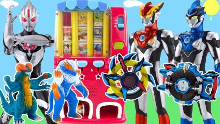 橙子乐园在日本 2017 奥特曼贩卖机买罗布水晶召唤怪兽大作战