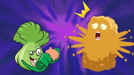 最爷们的事儿-植物大战僵尸搞笑动画