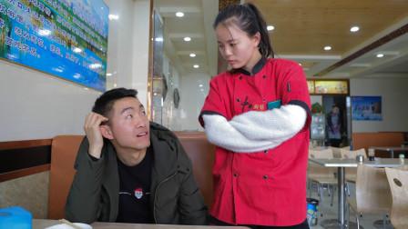 小伙饭店吃饭,和老板娘玩了一个筷子游戏后,老板娘饭钱都不要了