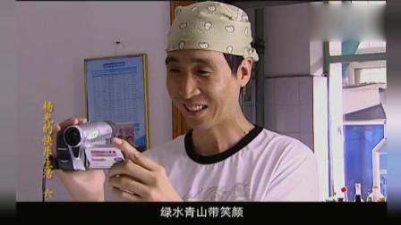 杨光的快乐生活:哥俩拍戏邻居演,戏里秀恩爱导演喊停就开吵
