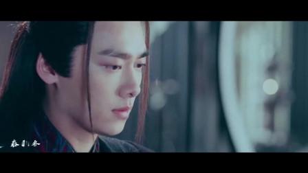 李易峰献声电视剧《青云志》插曲《时间裂缝》MV