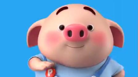 我是猪小屁:魔性可爱的猪宝宝给大家跳个最近很热的beer sticker