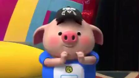 我是猪小屁:猪宝宝吃了咖喱后跳舞更帅拉!