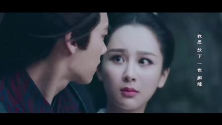 杨紫为电视剧《青云志》陆雪琪献声人物主题曲《若只如初见》MV